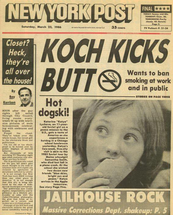 1986 Smoking Ban 2 1
