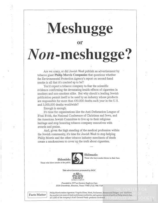3Meshugge or Non meshugge wm