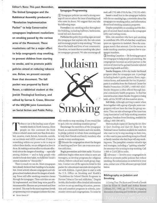 50Judaism Smoking Spring 1997 wm