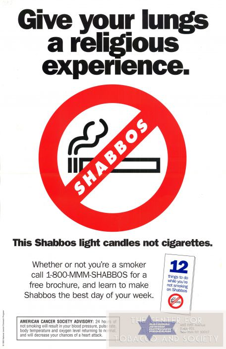 Shabbos Anti Smoking