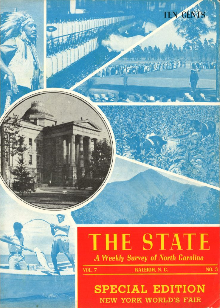 The State magazine NY Worlds Fair  p1