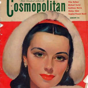cosmo 1