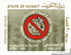 1980 Kuwait Anti Smoking Stamp 1