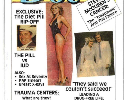 1980- DOC Magazine Prototype - Front Cover